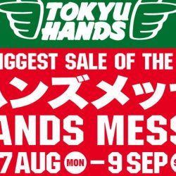 Tokyu Hands: Biggest Sale of the Year Hands Messe is Back!