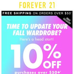 [FOREVER 21] 💰 AN EMAIL EXCLUSIVE 💰