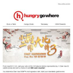 [HungryGoWhere] Dian Xiao Er Chef Showdown 2018: Cast your vote for your favourite dish to win $20 cash voucher now💰