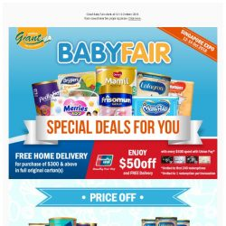 [Giant] 📢 Attention! Singapore Expo 🍼 Baby Fair start this Friday! 🏃Don't miss it!