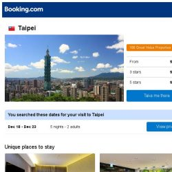 [Booking.com] Prices in Taipei dropped again – act now and save more!