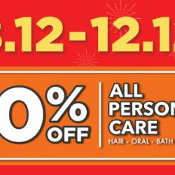 Guardian: 12.12 Sale with 30% OFF All Hair, Oral, Bath & Feminine Care Products!