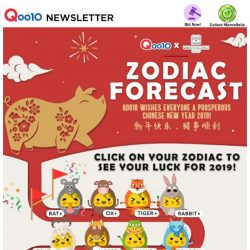 [Qoo10] CNY Exclusive Zodiac Readings: Check Out Your 2019 Fortune & Get 2% Savings on CNY Gift Cards!