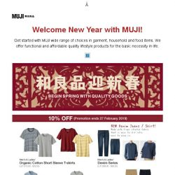 [Muji] MUJI | Organizing for the New Year