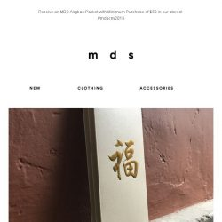 [MDS] MDS CNY 2019 | Receive an Angbao Packet with purchase
