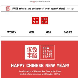 [UNIQLO Singapore] Wishing you a Happy Chinese New Year!