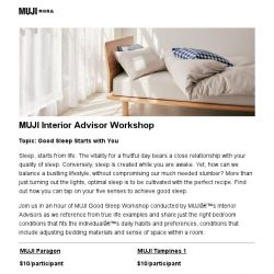 [Muji] You're Invited: MUJI Interior Advisor Workshop