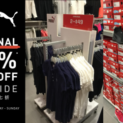PUMA Outlet: Friends & Family Sale with Additional 30% OFF Storewide!