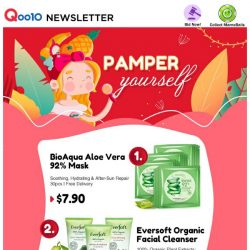 [Qoo10] Pamper Yourself Today! Olaplex Hair Perfector No.3 $19.90, Aloe Vera 92% Masks, Eversoft Facial Cleanser & More!