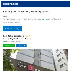 [Booking.com] the b tokyo suidobashi – are you still interested in staying?