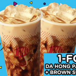 LiHO: 1-for-1 Da Hong Pao Milk Tea + Brown Suger Pearl At All Outlets!