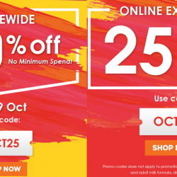 Guardian: Enjoy 20% OFF Storewide with No Min. Spend & 25% OFF Online with Min. Spend of $120!