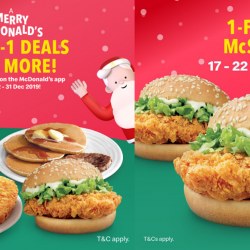 McDonald's: Redeem 1-for-1 McSpicy® at McDonald's App!