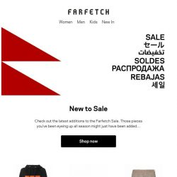 [Farfetch] Sale: new pieces now added