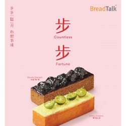 [BreadTalk] Blissful New Year with $3 off special!
