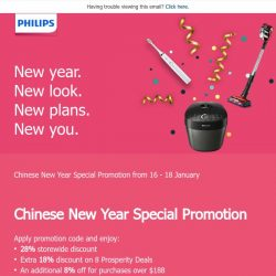 [PHILIPS] Do Not Miss the Chance to Save up to 41% this Chinese New Year!