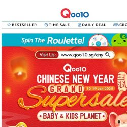[Qoo10] Style up your kids for CNY! Don't miss out on discounts off baby milk powder, diapers and more!