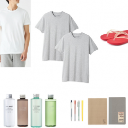 MUJI: Enjoy 20% OFF All Bags, Towels, Skincare, Notebooks, Writing Materials & More In Stores!