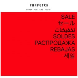 [Farfetch] Final hours: extra 15% off Sale ends soon
