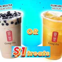 SAFRA: Members Can Redeem a Gong Cha Pearl Milk Tea or Plum Green Tea (Medium-sized) at only $1!